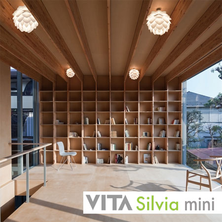 VITA SILVIA mini シーリング