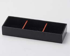 【まとめ買い10個セット品】和食器 ホ084-147 黒塗珍味箱【キャンセル/返品不可】