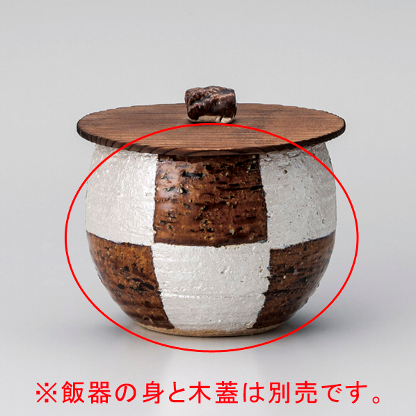 【まとめ買い10個セット品】和食器 ミ352-327 アメ釉銀彩飯器 身のみ【キャンセル/返品不可】