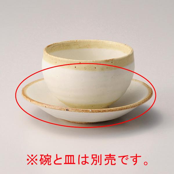 【まとめ買い10個セット品】和食器 テ380-157 シナモン丸皿【キャンセル/返品不可】