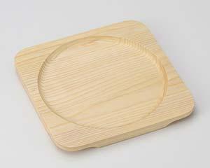 【まとめ買い10個セット品】和食器 ワ413-237 白木正角木台Hφ205【キャンセル/返品不可】