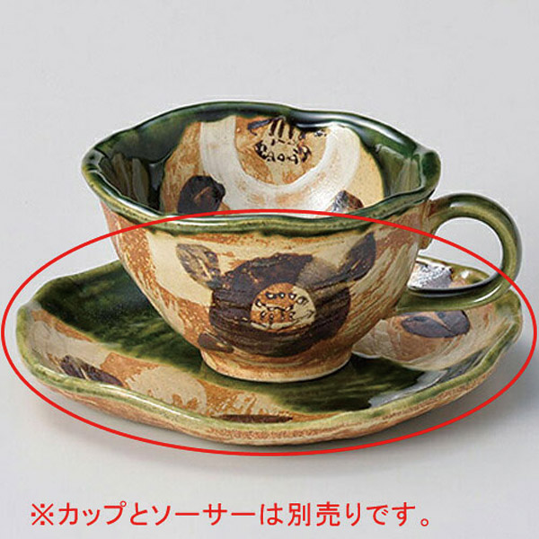 【まとめ買い10個セット品】和食器 オ606-076 織部山茶花コーヒー碗と受皿 【キャンセル/返品不可】