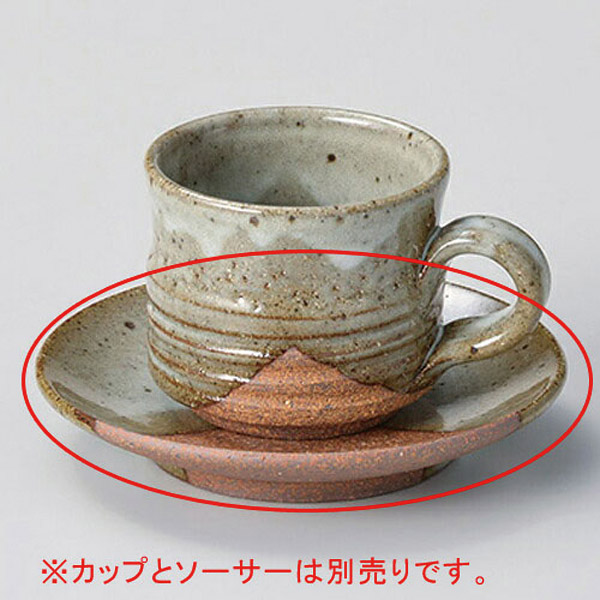 【まとめ買い10個セット品】和食器 メ606-156 掛分け切立コーヒー碗皿 【キャンセル/返品不可】