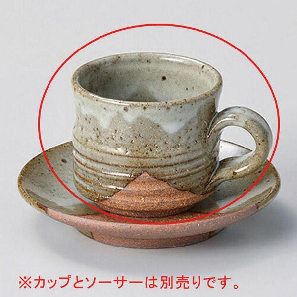 【まとめ買い10個セット品】和食器 メ606-166 掛分け切立コーヒー碗 【キャンセル/返品不可】