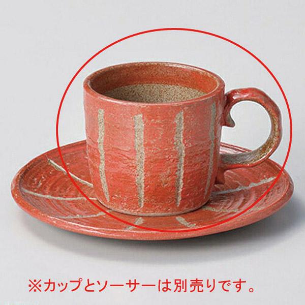 【まとめ買い10個セット品】ロ603-237 赤十草コーヒー碗【キャンセル/返品不可】