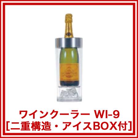 snow peak Snow Peak sake barrel Titanium TW-540