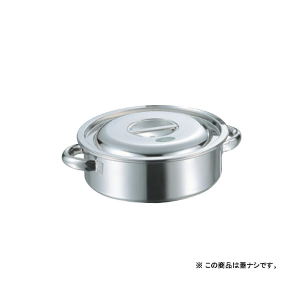 【まとめ買い10個セット品】【 AG 18-8外輪鍋 30cm 】【 厨房器具 製菓道具 おしゃれ 飲食店 】