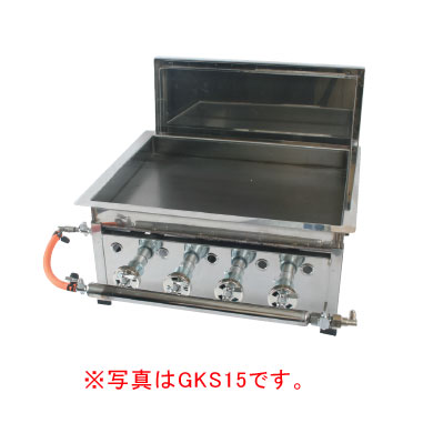 IKK ガス餃子焼き器GKS20 【 メーカー直送/代引不可 】