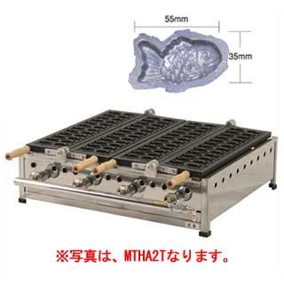 【 たい焼き器 たい焼き機 タイ焼き機 鯛焼き機 鯛焼き器 焼き台 焼台 販売 通販 業務用 】 IKK ミニたい焼機 たい焼き器 たい焼き機[STFコート付] MTHA-3T 【 メーカー直送/代引不可 】