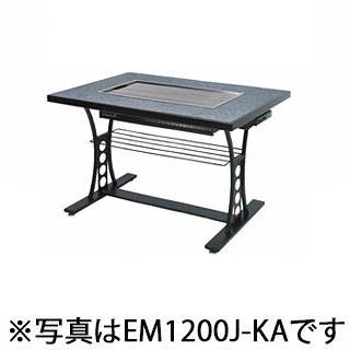ガス式お好み焼きテーブル 6人掛け 和卓 固定式 スチール脚 EL1550J-QB プロパン(LPガス) オーク【 メーカー直送/後払い決済不可 】