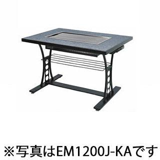 ガス式お好み焼きテーブル 4人掛け 和卓 固定式 スチール脚 GM1550J-QB 都市ガス(12A・23A) オーク【 メーカー直送/後払い決済不可 】