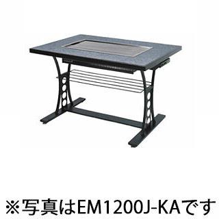 ガス式お好み焼きテーブル 6人掛け 洋卓 固定式 スチール脚 PO1750J-QA プロパン(LPガス) 集成材【 メーカー直送/後払い決済不可 】