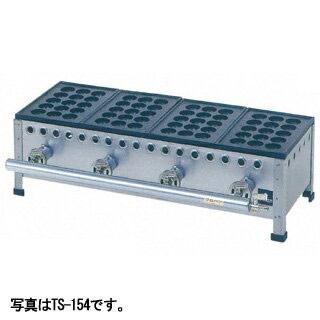 たこ焼 TS-155 5連 850×260×190【 メーカー直送/後払い決済不可 】
