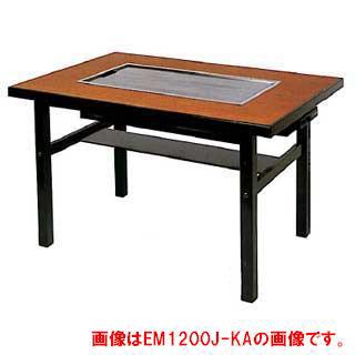 木製脚 お好み焼きテーブル 業務用 業務用ガス式お好み焼きテーブル 4人掛け 洋卓 【 メーカー直送/後払い決済不可 】