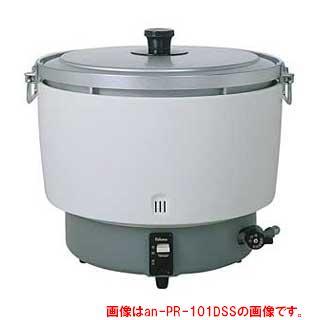 【 業務用炊飯器 】パロマ 業務用ガス炊飯器 折れ取手付〔PR-101DSS〕
