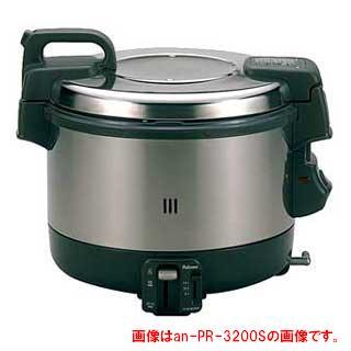 パロマ 業務用電子ジャー付ガス炊飯器〔PR-3200S〕【 業務用炊飯器 】