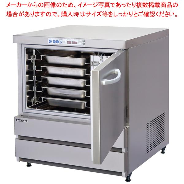 フクシマガリレイ 福島工業 ブラストチラー100V ブラストチラー100V QXF-005BC5 受注生産【 メーカー直送/後払い決済不可 】