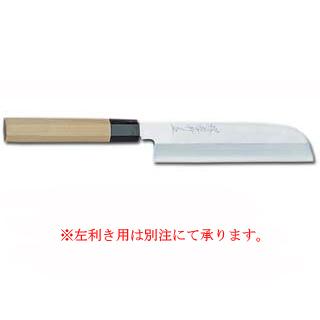 aok-04053 デポー 5-0247-0501 出群 サビにくい鋼 業務用 シェフ和包丁鎌形薄刃 180mm 和包丁 包丁 houcho 庖丁 sakai