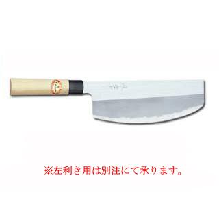 eb-7937900 aok-06083 霞研寿司切 240mm