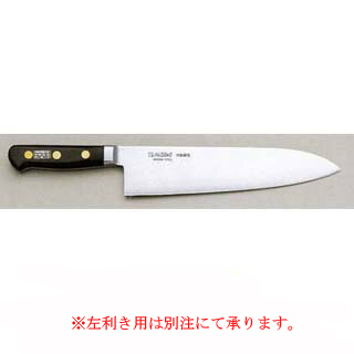 【洋出刃】ミソノ スウェーデン鋼洋出刃 151 210mm