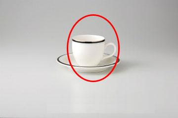 【まとめ買い10個セット品】和食器 マリーンブラック コーヒーカップ 35A485-18 まごころ第35集 35A485-18【キャンセル コーヒーカップ まごころ第35集/返品不可】, ニシゴウムラ:6f3be275 --- olena.ca