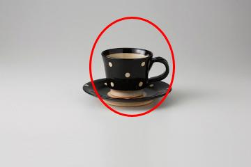 【まとめ買い10個セット品】和食器 天目水玉 コーヒーカップ 35Y481-28 まごころ第35集 【キャンセル/返品不可】