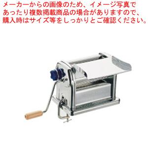 【 パスタマシーン 】手動式パスタマシーン R-220
