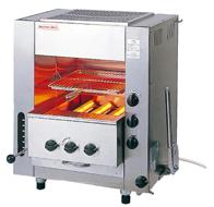 『 焼き物器 グリラー 』アサヒサンレッド ガス赤外線グリラー同時両面焼 ニュー武蔵 SGR-N45[小型]LPガス【 メーカー直送/代金引換決済不可 】