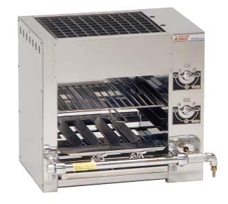 『 焼き物器 グリラー 』ガス式 両面式焼物器 KF-S 都市ガス【 メーカー直送/後払い決済不可 】