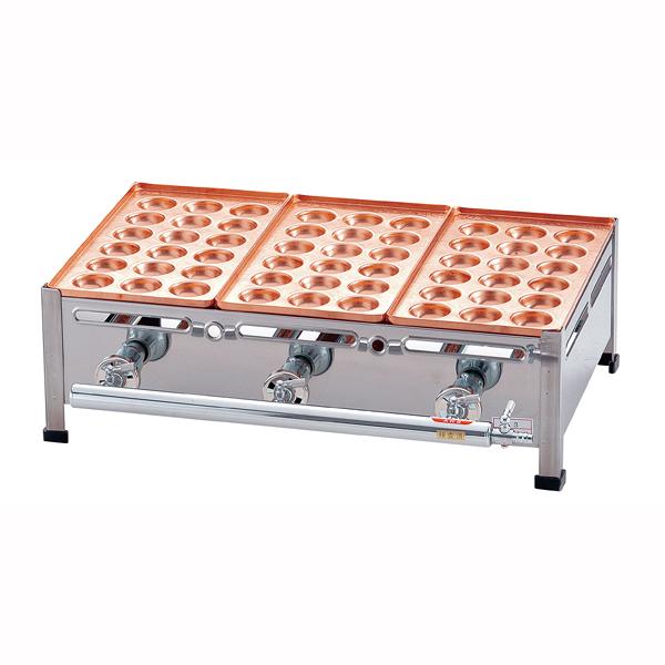 AKS 銅たこ焼機 18穴 Bタイプ 3連 LPガス【 メーカー直送/後払い決済不可 】