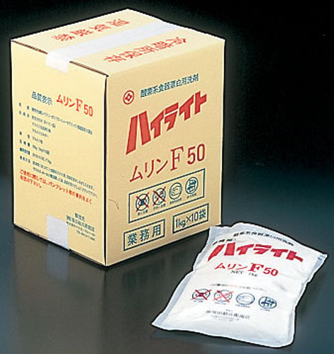 酸素系食器用漂白洗剤 ハイライト F50 10kg[低温用] 【 業務用 【 洗浄剤 】