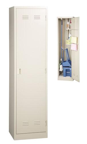 お掃除ボックス 1800 【 メーカー直送/代引不可 】 【 業務用 【 ボックス 】