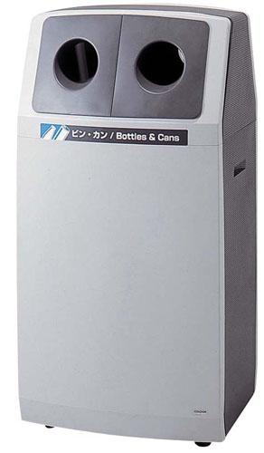 【 ダストボックス 屋外 】 リサイクルボックス アークライン L-2 【 メーカー直送/代引不可