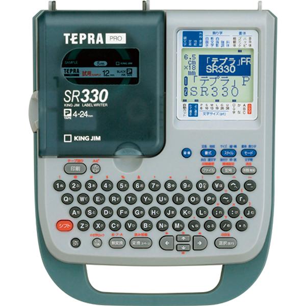 ラベルライター テプラPRO SR330