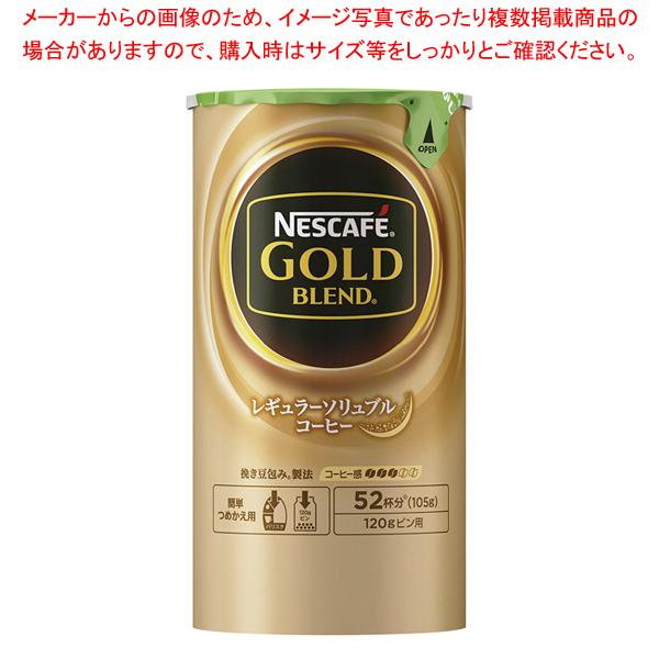 バリスタ エコ&システムパック ゴールドブレンド105g24入【 メーカー直送/代引不可 】