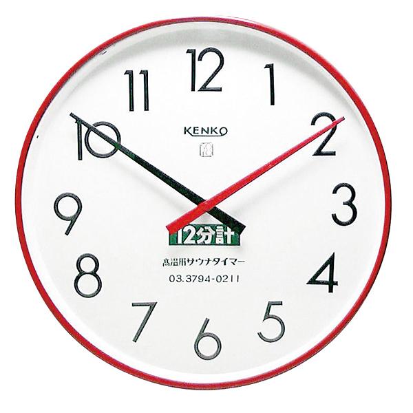 業務用 サウナタイマー 12分計 KENKO 50Hz【 厨房用品 調理器具 料理道具 小物 作業 】