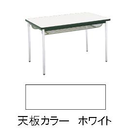 テーブル[棚付] MT2716[C]ホワイト[ミーティングテーブル] 【 メーカー直送/代金引換決済不可 】 【 業務用 【 家具 会議テーブル 長机 】