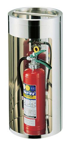 SA18-8消火器スタンドME-30S 【 業務用 【 防災グッズ 非常時用品 消火器台のみ 】