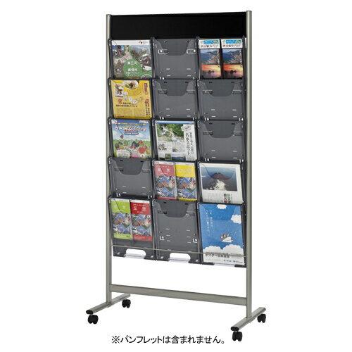 【まとめ買い10個セット品】 パンフレットスタンド DPシリーズ 5段タイプ DP-C305 グレー