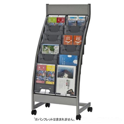 【まとめ買い10個セット品】 パンフレットスタンド PSLシリーズ 6段タイプ PSL-C206-GR グレー