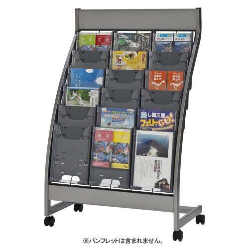 【まとめ買い10個セット品】 パンフレットスタンド PSLシリーズ 6段タイプ PSL-C306-GR グレー