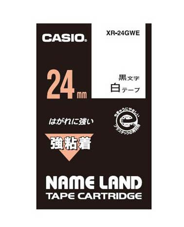 【まとめ買い10個セット品】ネームランド用テープカートリッジ 強粘着テープ 5.5m XR-24GWE 白 黒文字 1巻5.5m カシオ