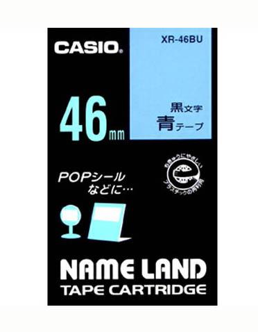 【まとめ買い10個セット品】 ネームランド用テープカートリッジ  スタンダードテープ 8m/6m XR-46BU 青 黒文字