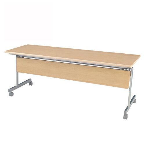 【まとめ買い10個セット品】 跳上式スタックテーブル 幕板付き KSMI860-NW ネオホワイト