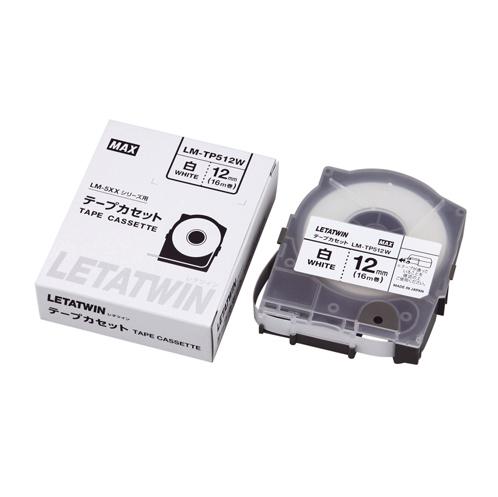 【まとめ買い10個セット品】 チューブマーカー・レタツイン専用消耗品 テープカセット テープカセット 16m LM-TP512W 白テープ