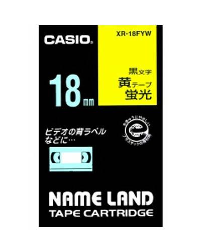 【まとめ買い10個セット品】ネームランド用テープカートリッジ 強粘着テープ 5.5m XR-18GYW 黄 黒文字 1巻5.5m カシオ【 オフィス機器 ラベルライター ネームランドテープ 】