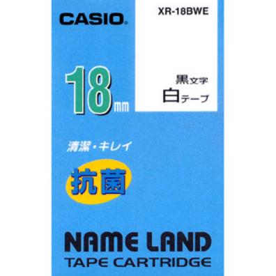【まとめ買い10個セット品】ネームランド用テープカートリッジ 抗菌テープ 5.5m XR-18BWE 白 黒文字 1巻5.5m カシオ