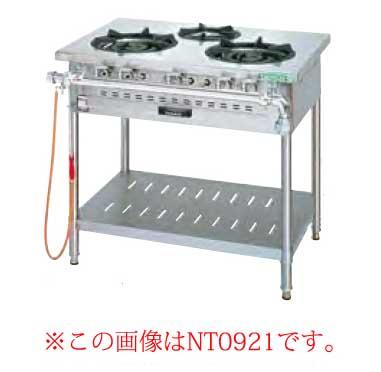 タニコー ガステーブル[アルファーシリーズ] NT0921A 【 メーカー直送/後払い決済不可 】