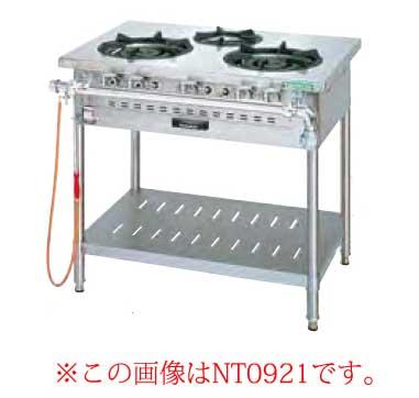 タニコー ガステーブル[アルファーシリーズ] NT1832A 【 メーカー直送/後払い決済不可 】
