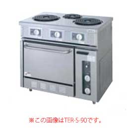 タニコー 電気レンジ TER-S-120A 【 メーカー直送/後払い決済不可 】